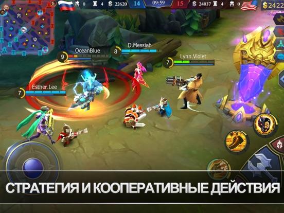 Скачать Mobile Legends: Bang bang