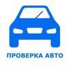 Sicheres Auto kaufen - check Gebrauchtwagen vor de