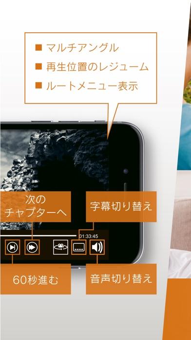 DVDミレル for CDレコ screenshot1