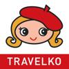 トラベルコ 最安値-ホテル温泉旅館宿泊、航...