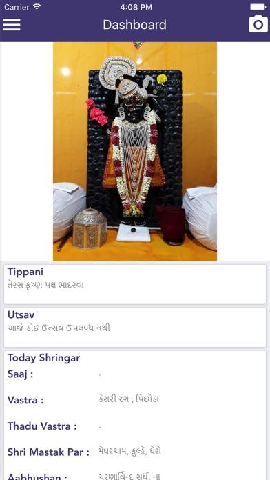 Shri Govardhannathji ni Haveli screenshot 1