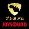ギター楽譜(コード・TAB譜)見放題!ギタ...