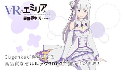 http://is5.mzstatic.com/image/thumb/Purple118/v4/8d/9c/ad/8d9cadaf-4d50-5714-80a0-3d68aa01d7a5/source/406x228bb.jpg