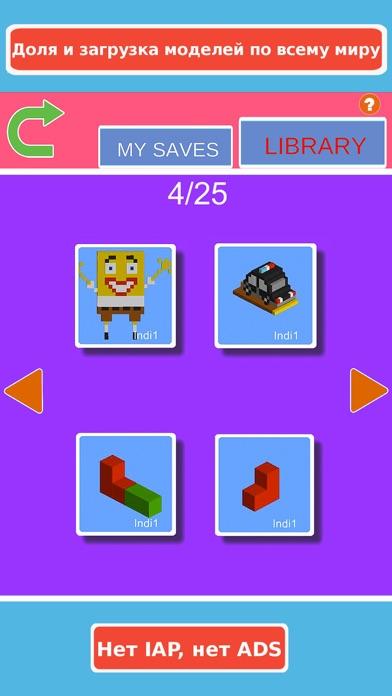 Blox 3D Junior Screenshot
