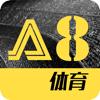 A8体育-足球篮球高清直播