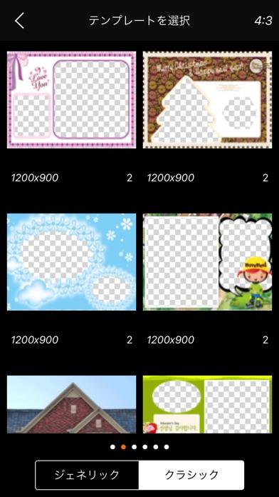 http://is5.mzstatic.com/image/thumb/Purple118/v4/92/0b/5d/920b5d6a-3777-0171-554c-f766ab413bd4/source/392x696bb.jpg