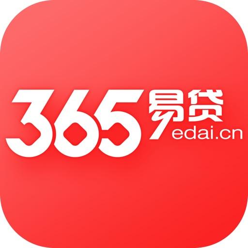 365易贷-理财投资平台
