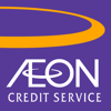 AEON Credit Service (Asia) Co., Ltd. - AEON HK  artwork