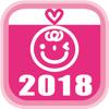 Hiromasa Omukai - こてんしの数秘術カレンダー アートワーク