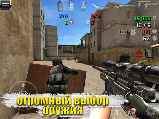 Special Forces Group 2 для iPad