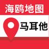 Gulltour.com Co.,Ltd - 马耳他地图-海鸥马耳他中文旅游地图导航 artwork
