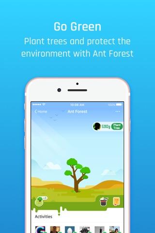 支付宝 - 让生活更简单 screenshot 2