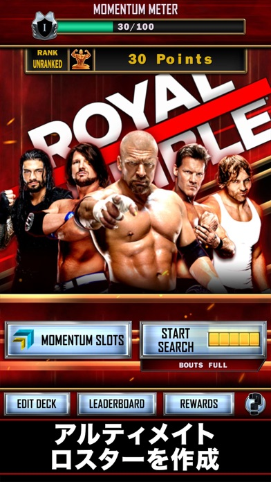 WWE SuperCard screenshot1