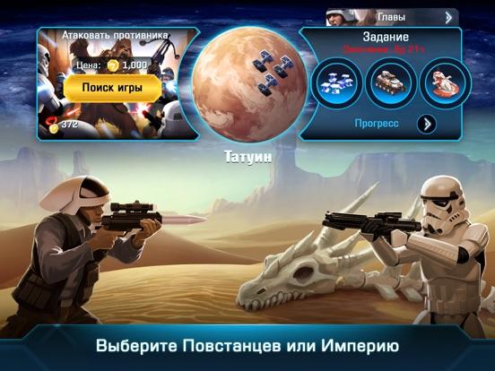 Снимок экрана iPad 5