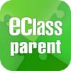 eClass Parent App