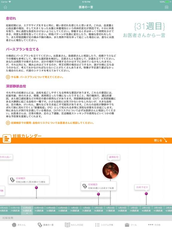 http://is5.mzstatic.com/image/thumb/Purple118/v4/a1/0f/43/a10f432a-1234-4c05-9ac9-07b0276bb0de/source/576x768bb.jpg