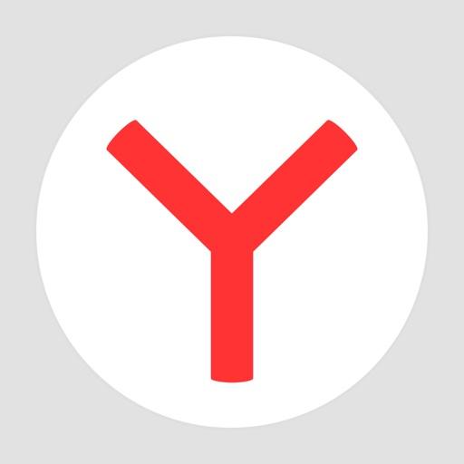 Яндекс.Браузер для iPhone — быстрый мобильный веб-браузер с голосовым поиском