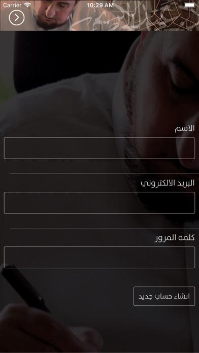 الدكتور عبد الكريم بكارلقطة شاشة3