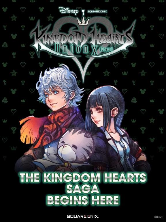 Screenshot #1 for KINGDOM HEARTS Union χ[Cross]