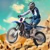 1 Wheel Hot Rider