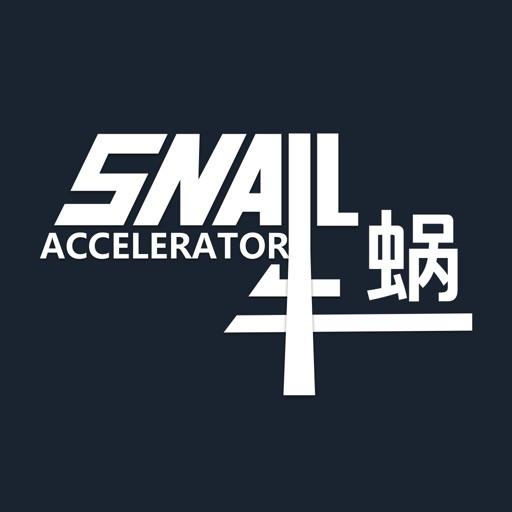 蜗牛手游加速器 iOS App