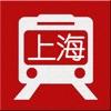 上海地铁-2018最新上海地铁出行APP