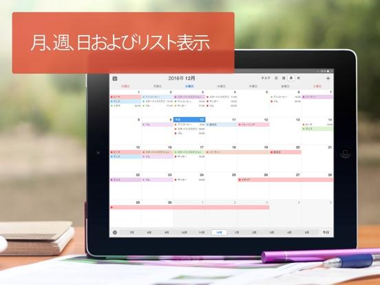 iPad スクリーンショット 8