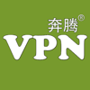 奔腾 VPN - Vpn China Client