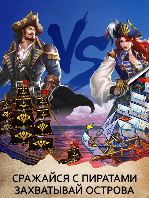 Игра Пираты: Тактика и Стратегия