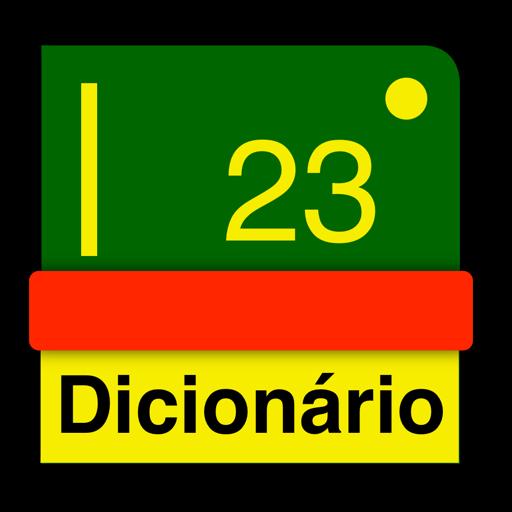 葡萄牙语 :汉语 - 葡萄牙语词典 for Mac