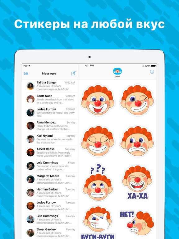 Клоун Джой Скриншоты6