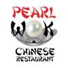 Pearl Wok