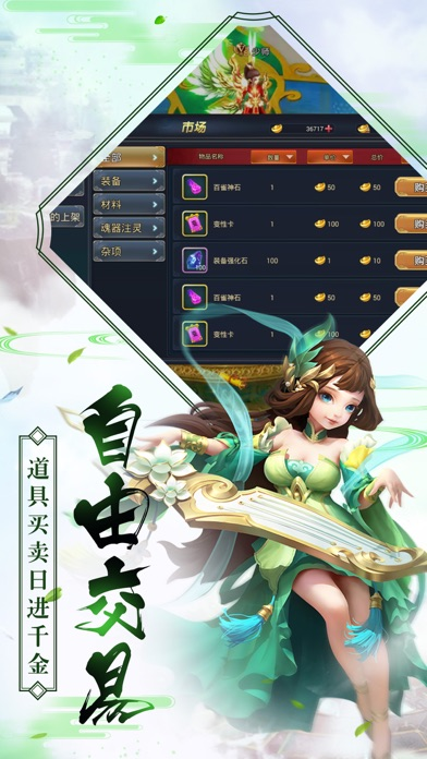 少年奇侠-经典武侠江湖传奇手游