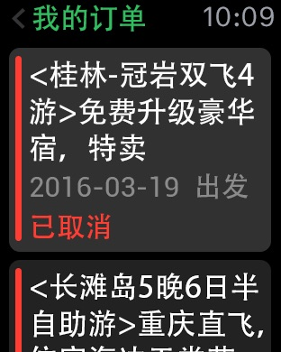 iPhone-képernyőfotó 2