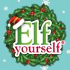ElfYourself® By Office Depot