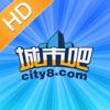 城市吧街景地图HD