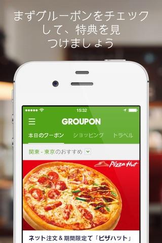 Groupon screenshot 1