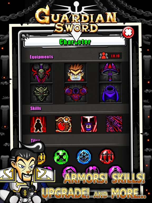 Guardian Sword Screenshot