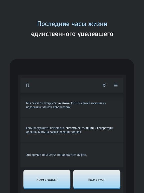 Симбионт для iPad