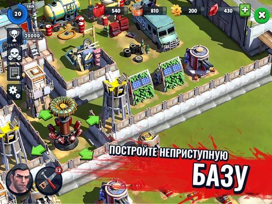 Игра Зомби в городе: стратегия и выживание