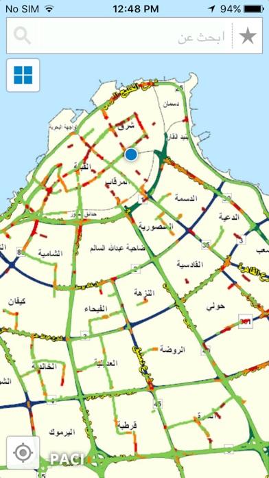 Kuwait Finderلقطة شاشة4