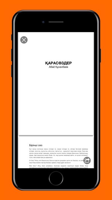download Balatili appstore review