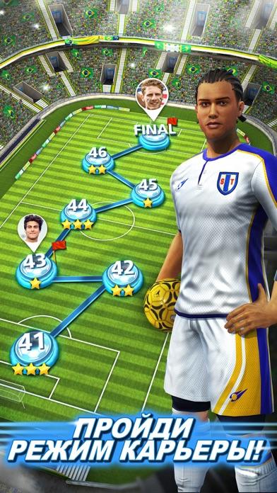 Football Strike - Multiplayer Soccer Скриншоты6