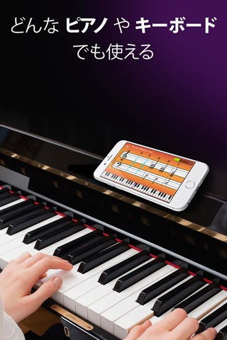 Simply Piano by JoyTunes screenshot 2