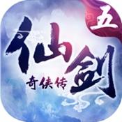 仙剑奇侠传五-大宇正版授权 [iOS]