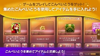 http://is5.mzstatic.com/image/thumb/Purple118/v4/cd/fb/b5/cdfbb53f-7668-7689-3636-c69523b6111a/source/406x228bb.jpg