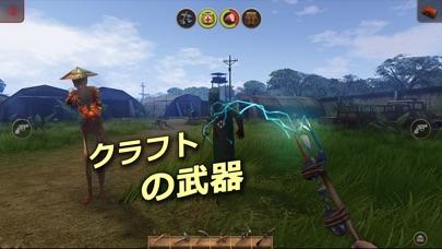 Radiation Island screenshot1