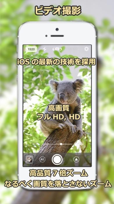 StageCameraPro 高画質マナー... screenshot1