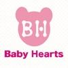 赤ちゃん用品&マタニティ/布ナプキンのBaby Hearts