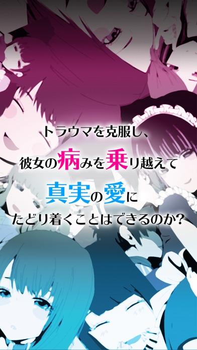 http://is5.mzstatic.com/image/thumb/Purple118/v4/d5/b6/e8/d5b6e856-e57c-7542-8faf-b0fff151e152/source/392x696bb.jpg